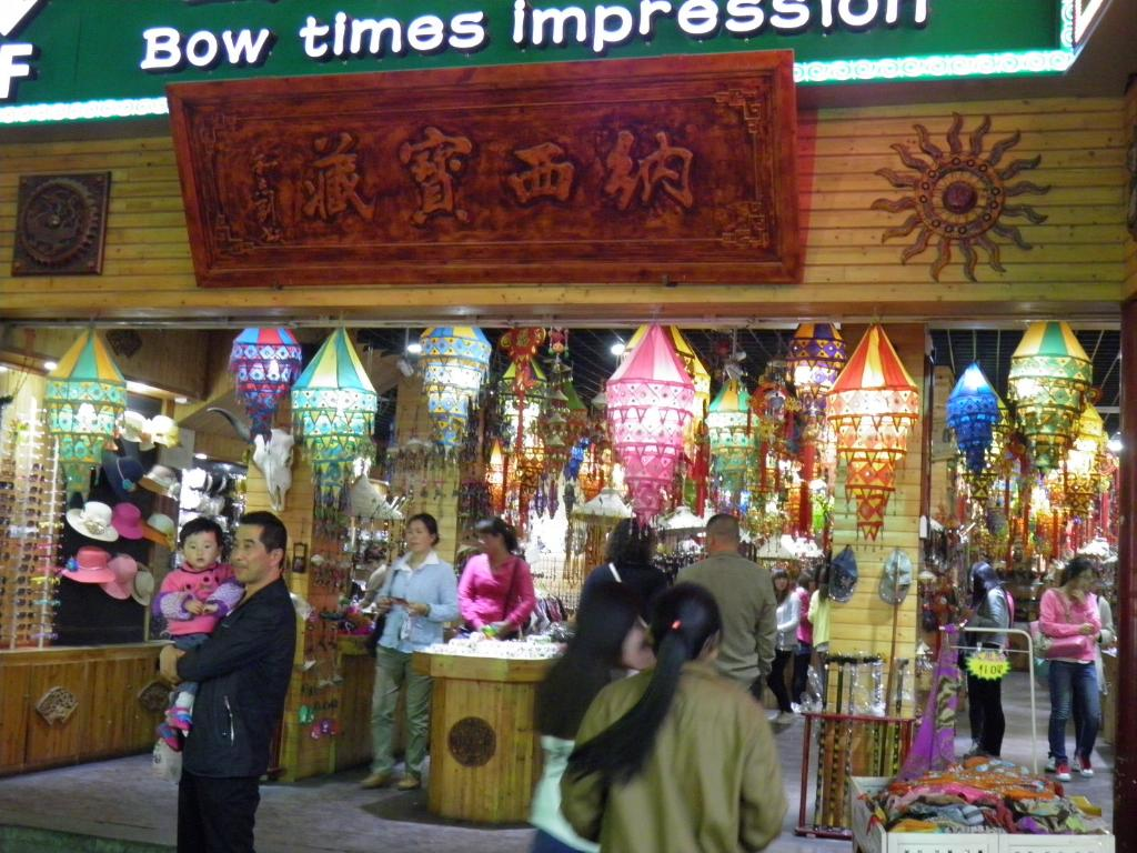 Xian China Night market