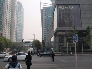 Beijing downtown