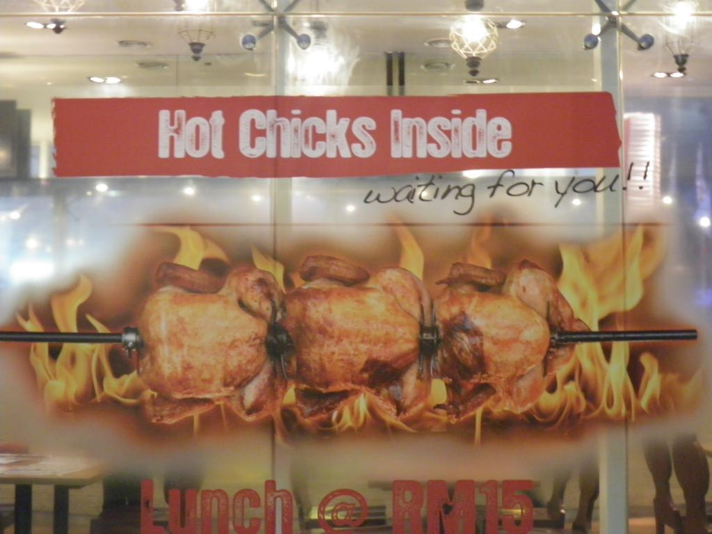 """Hot chicks"""