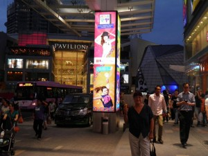 Shopping area Bukit Bintang