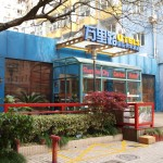 Shanghai City Central Hostel