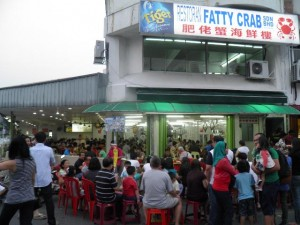 "Queuing at ""The Fatty Crab"""