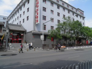 King's Joy Hotel Beijing