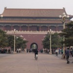 Forbidden city area