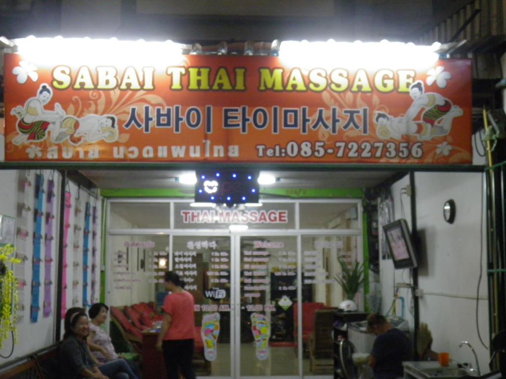 Subai massage